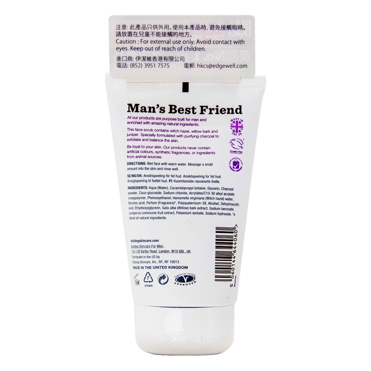 Bulldog Oil Control Face Scrub 125ml