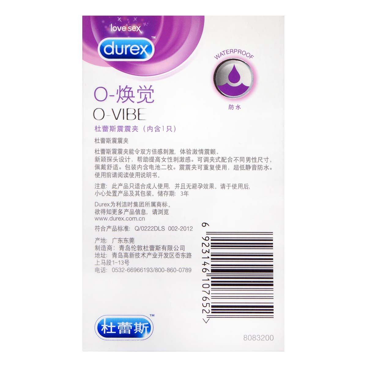 Durex Play O-Ultra Vibration Pack