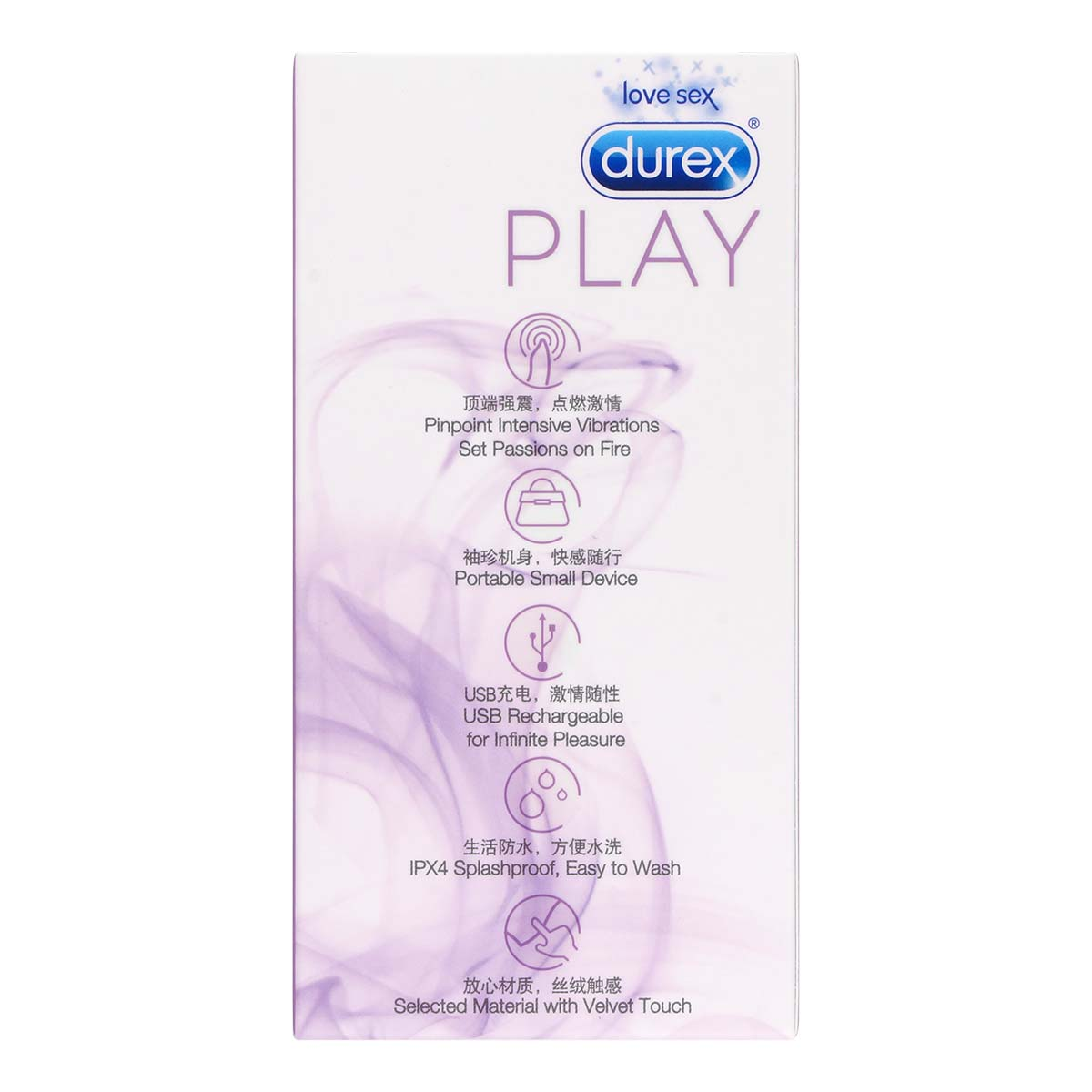 Durex Play S-Vibe rechargeable stroker