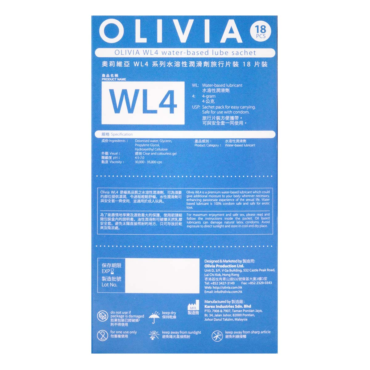 Olivia The East Pure 4g (sachet) 18 pieces Water-based Lubricant